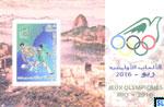 Algeria Stamp Miniature Sheet 2016 -  Olympic Games, Rio de Janeiro, Brazil
