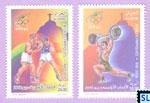 Algeria Stamps 2016 - Olympic Games, Rio de Janeiro, Brazil