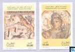 Algeria Stamps 2012 - Roman Mosaics