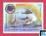 Bangladesh Stamps 2016 - Indian Ocean Naval Symposium