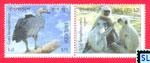 Bangladesh Stamps - Endangered Animals 2012
