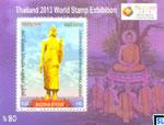 Bangladesh Stamps - Budda, World Stamp Exhibition THAILAND 2013