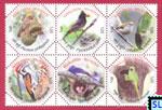 Bangladesh Stamps 2012 - Birds Nests