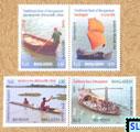 Bangladesh Stamps 2015 - Traditional Boats
