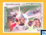 Bangladesh Stamps 2014 -  National Holiday Mujibur Rahman