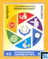 Bangladesh Stamps - International Customs Day 2015
