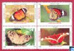 Bangladesh Stamps - Butterflies 2011