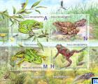 Belarus Stamps 2015 - Amphibians, Frogs