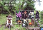 Bhutan Stamps - 2014 Flora and Fauna 2
