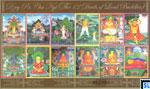Bhutan Stamps - 12 Deeds of Buddha