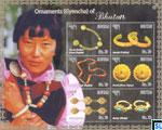 Bhutan Stamps - Ornaments