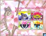 Bhutan Stamps - Butterflies
