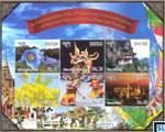 Bhutan Stamps - Anniversary of Thai Embassy