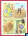 2014 Brazil Stamps - Crops, Farming