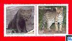 Brazil Stamps - Brazilian Fauna 2012
