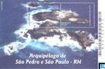 2014 Brazil Stamps - Saint Peter and Saint Paul Archipelago, Lighthouse
