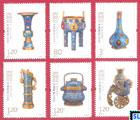 China Stamps - Art, Cloisonné