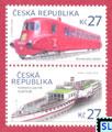 2016 Czech Republic Stamps - Historical Vehicles, Slovenská strela and  Paddle Steamer Vyšehrad
