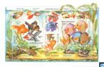Czech Republic Stamps - Animal Breeding: Aquarium Fish