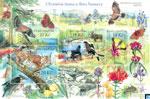 Czech Republic Stamps - Šumava National Park