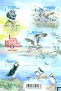 France Stamps - Birds