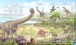 Hong Kong Stamps - Chinese Dinosaurs