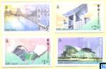 Hong Kong Stamps - Modern Landmarks