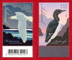 Iceland Stamps - Birds
