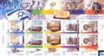 Israel Stamps 2014 - National Heritage Landmarks Sheet