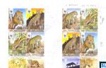 Israel Stamps - Endangered Species Leopard