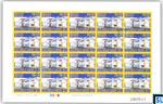 Sri Lanka Stamps 2017 Sheetlet - Visakha Vidyalaya, Full Sheet