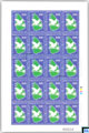 Sri Lanka Stamps 2017 Sheetlet - National Integration and Reconciliation, Full Sheet