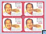 Sri Lanka Stamps 2017 - Motague Jayawickreme
