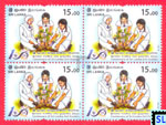 Sri Lanka Stamps 2017 - Scout, Girl Guides Centenary