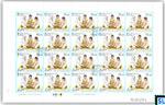 Sri Lanka Stamps 2017 Sheetlet - Scout, Girl Guides Centenary, Full Sheet