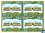 Sri Lanka Stamps 2017 - Ferguson High School