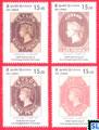 Sri Lanka Stamps 2017 - First Postage Stamp 160th Anniversary