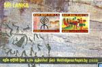 2010 Sri Lanka Stamps Miniature Sheet - World Indigenous People's Day