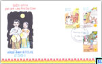 Sri Lanka Stamps 2017 First Day Cover - Vesak