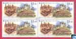 Sri Lanka Stamps 2017 - State Vesak Festival
