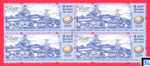 Sri Lanka Stamps 2017 - United Nations Day of Vesak, Kek Lok Si, Malaysia