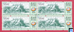 Sri Lanka Stamps 2017 - United Nations Day of Vesak, Luang Prabang, Laos