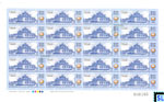 Sri Lanka Stamps 2017 Sheetlet- United Nations Day of Vesak, Ivolginsky Datsan, Russia