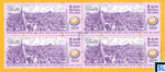 Sri Lanka Stamps 2017 - United Nations Day of Vesak, Bagan, Myanmar