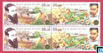 Sri Lanka Stamps 2017 - Ceylon Tea, 150 Years, Block