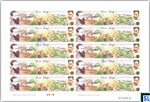 Sri Lanka Stamps 2017 Sheetlet - Ceylon Tea, 150 Years, Full Sheet