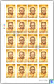 Sri Lanka Stamps 2017 Sheetlet - Most Ven. Boosse Dhammarakkhitha Mahanayaka Thero, Full Sheet