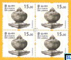 Sri Lanka Stamps 2017 - Personalized Definitive, Block Punkalasa