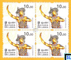 Sri Lanka Stamps 2017 - Personalized Definitive, Block Kandyan Dancer