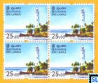 Sri Lanka Stamps 2017 - Personalized Definitive, Block Dondra Lighthouse